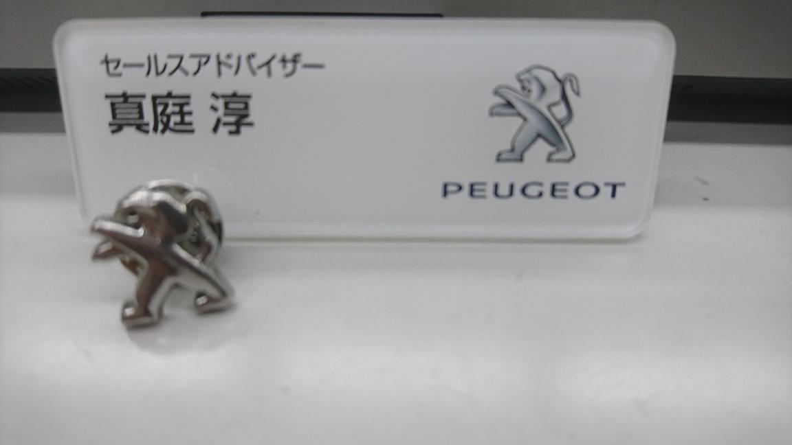 プジョーバッヂ.JPG